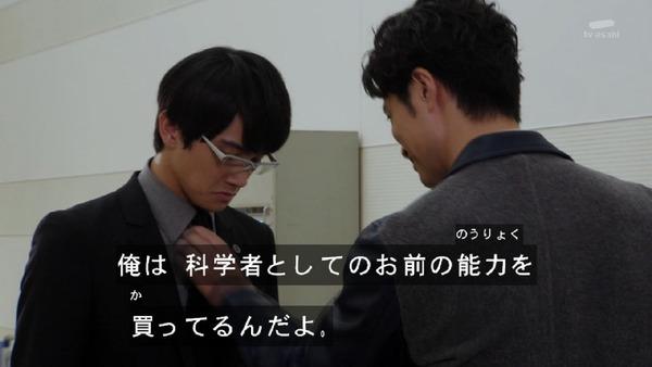 「仮面ライダービルド」38話感想 (26)