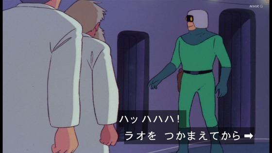 「未来少年コナン」第12話感想 (59)
