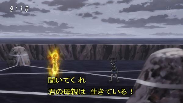 「ゲゲゲの鬼太郎」6期 49話感想 (16)