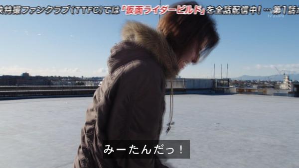 「仮面ライダービルド」23話 (10)