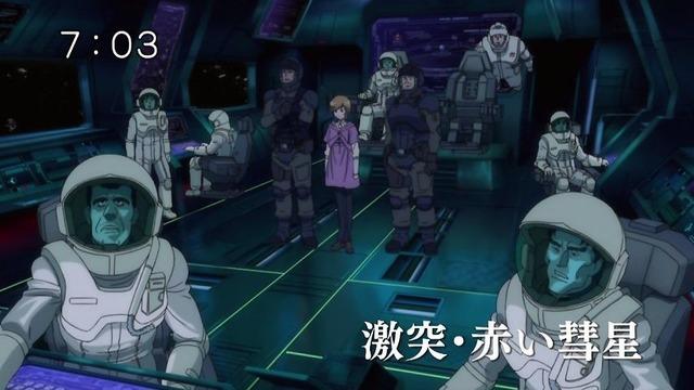 「機動戦士ガンダム UC」5話感想 (2)