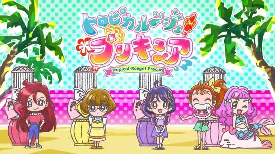 「トロピカル~ジュ!プリキュア」トロプリ 13話感想 (28)
