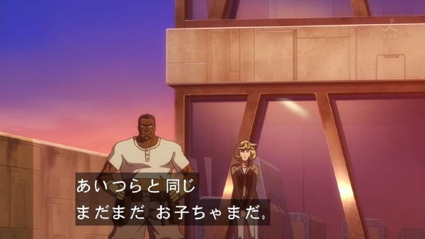 「機動戦士ガンダム 鉄血のオルフェンズ」47話 (35)