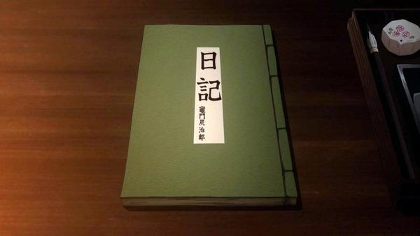 「鬼滅の刃」3話感想 (1)