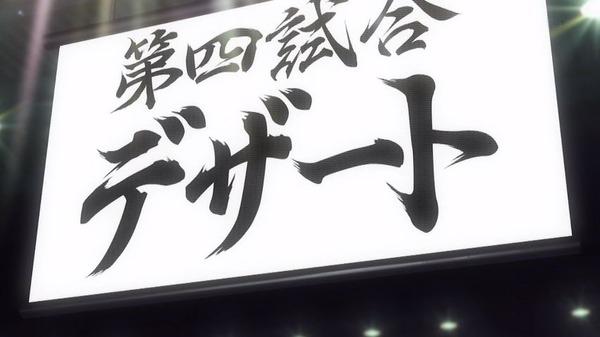 「食戟のソーマ 弐ノ皿(2期)」4話 (5)