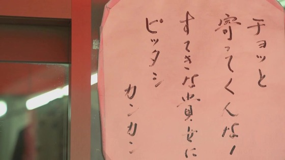 「孤独のグルメ」2020大晦日スペシャル感想 (225)