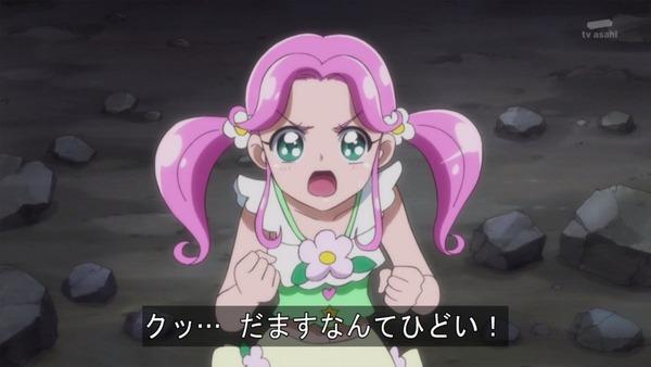 「魔法つかいプリキュア!」第25話 (41)