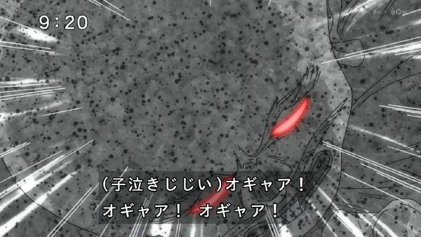 「ゲゲゲの鬼太郎」6期 34話感想  (62)