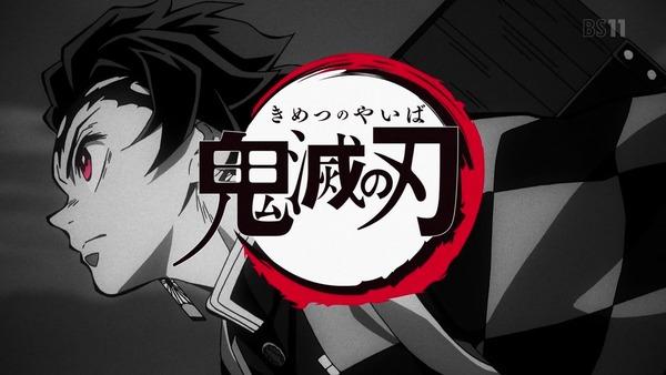 「鬼滅の刃」第1話感想  (43)