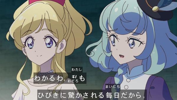 アイカツフレンズ「アイカツフレンズ!」76話感想 (54)