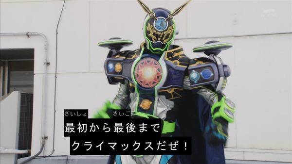 「仮面ライダージオウ」40感想 (21)