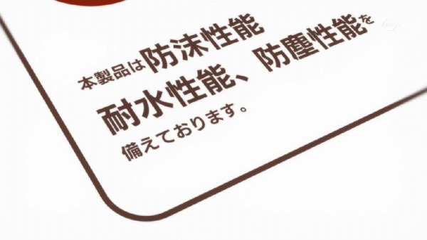 「斉木楠雄のΨ難」2期 20話感想 (60)