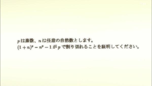「まどか☆マギカ」10話感想 (22)