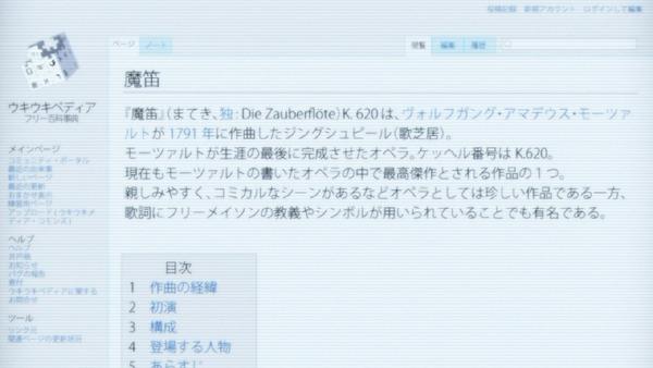 「シュタインズ・ゲート ゼロ」7話感想 (52)
