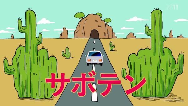 「ポプテピピック」9話 (7)