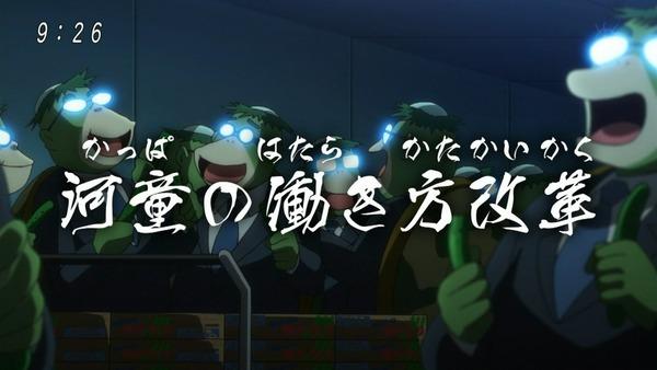 「ゲゲゲの鬼太郎」6期 8話感想 (52)