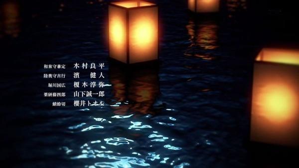 「活撃 刀剣乱舞」2話 (44)