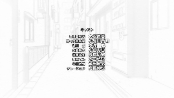 「ちおちゃんの通学路」2話感想 (65)