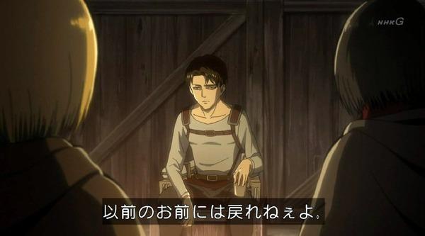 「進撃の巨人 Season3」(3期 2話)39話 (35)