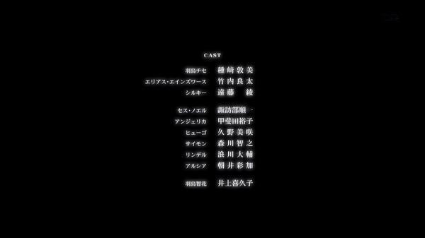 「魔法使いの嫁」2話 (53)