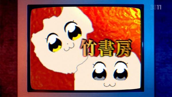 「ポプテピピック」12話 (3)