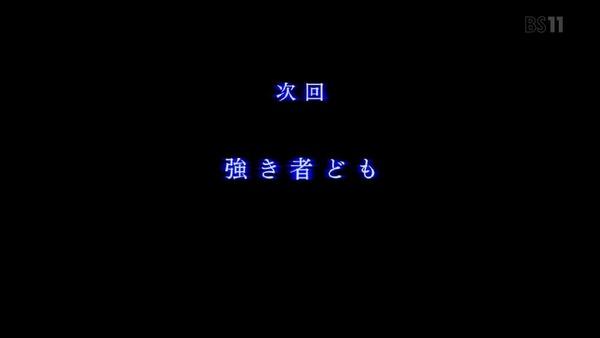 「ゴブリンスレイヤー」3話感想 (39)