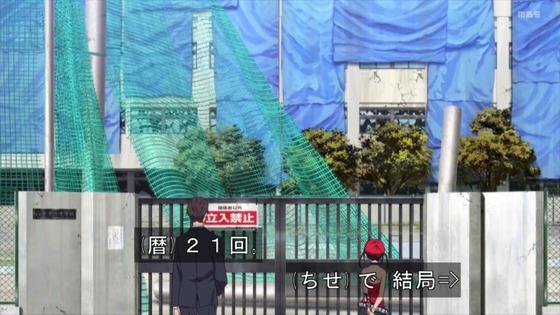 「SSSS.DYNAZENON ダイナゼノン」12話 最終回感想 (68)