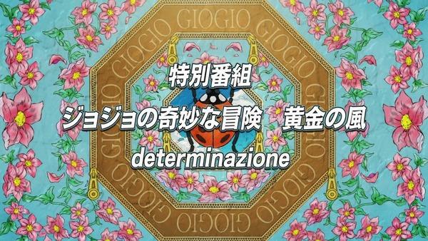 「ジョジョの奇妙な冒険 5部」21話感想 (78)
