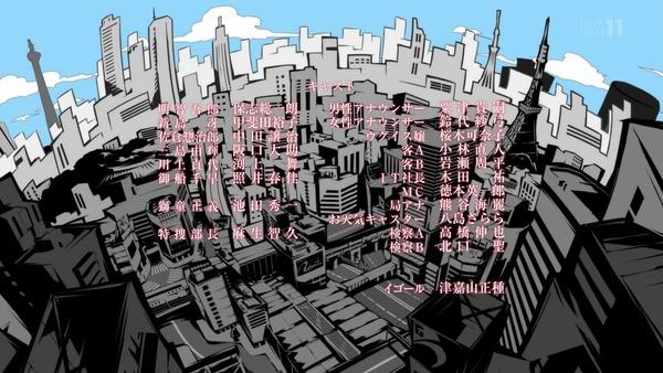 「PERSONA5(ペルソナ5)」特番アニメ『Dark Sun.. (216)