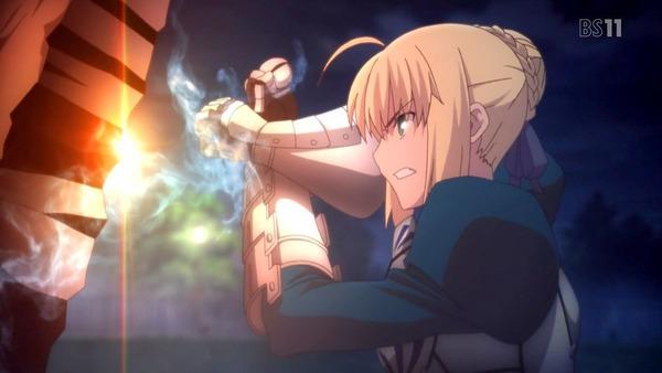 Fate (15)