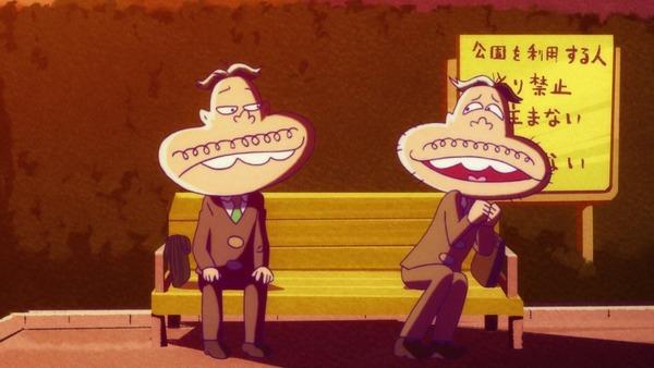 「おそ松さん」2期 23話 (18)