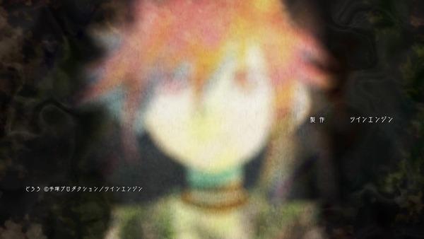 「どろろ」第17話 感想  (42)
