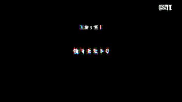 「ダーリン・イン・ザ・フランキス」1話 (62)