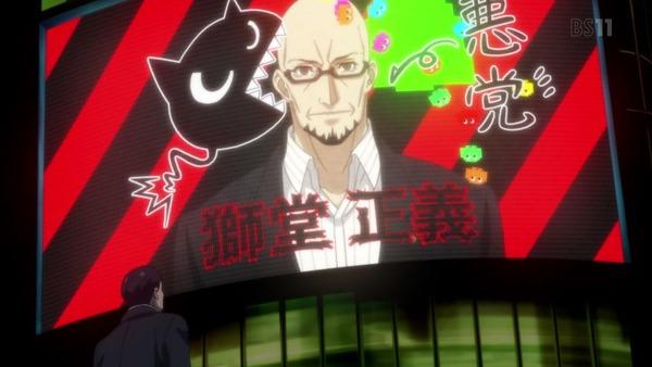 「PERSONA5(ペルソナ5)」特番アニメ『Dark Sun.. (164)