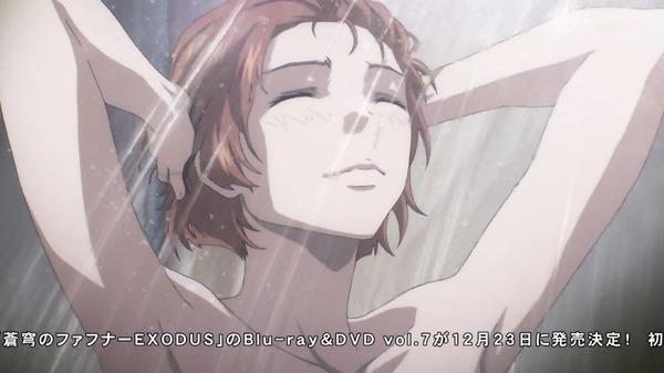 蒼穹のファフナー EXODUS (29)