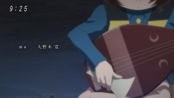 「ゲゲゲの鬼太郎」6期 57話感想 (73)