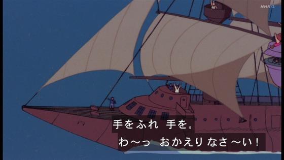 「未来少年コナン」第12話感想 (130)