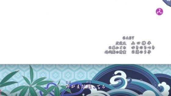 「半妖の夜叉姫」第8話感想 画像 (134)