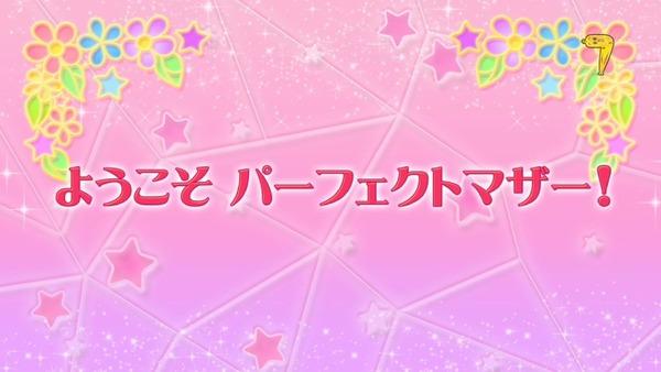 「アイカツスターズ!」第78話 (6)