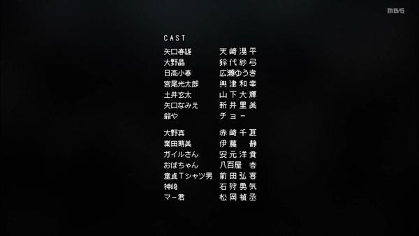 「ハイスコアガール」15話感想  (93)