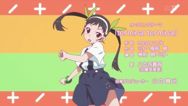 「終物語」まよいヘル/ひたぎランデブー (22)