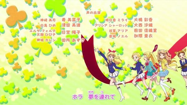 「アイカツオンパレード!」25話感想  (157)