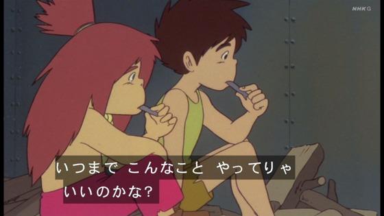 「未来少年コナン」第5話感想 (4)