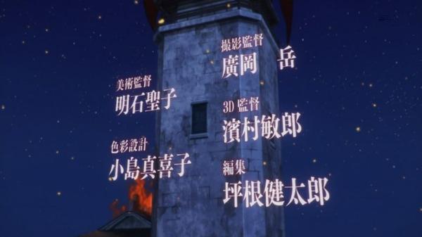 ケイオスドラゴン 赤竜戦役 (6)