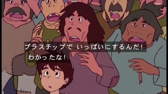 「未来少年コナン」第3話感想 画像 (71)