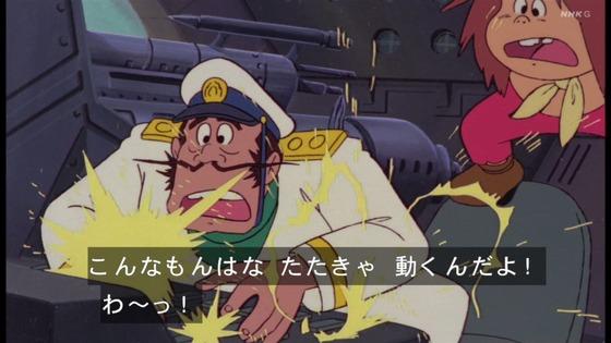 「未来少年コナン」第25話感想(実況まとめ)画像  (16)