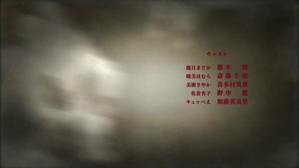 「まどか☆マギカ」4話感想 (134)