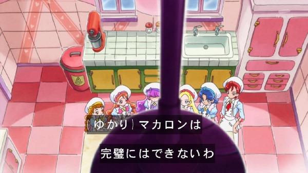「キラキラ☆プリキュアアラモード」29話 (25)