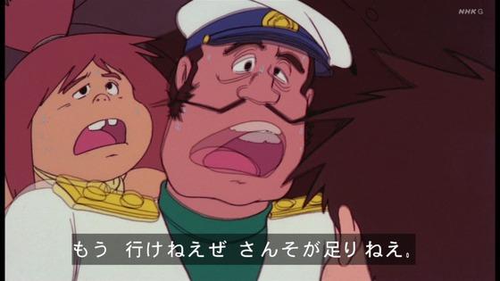 「未来少年コナン」第22話感想 画像  (100)