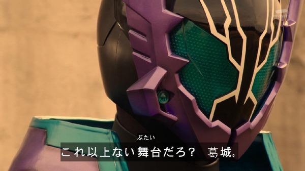 「仮面ライダービルド」24話 (57)
